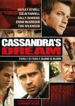 Cassandra's Dream (2007) Sözleri